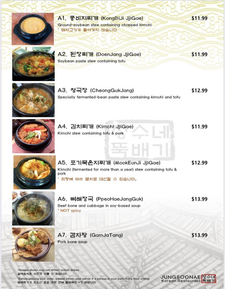 Finch JungSooNae menu 2020 pg1