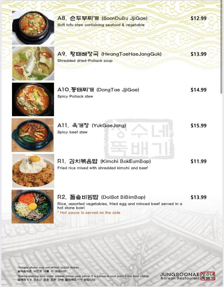 Finch JungSooNae menu 2020 pg2