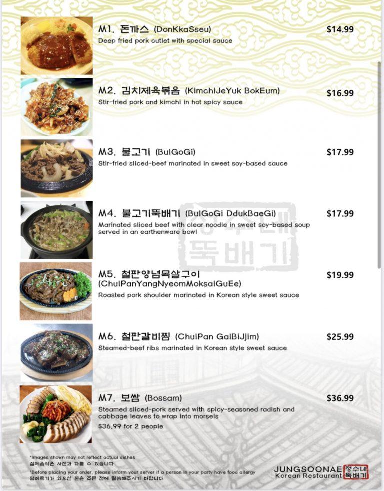 Finch JungSooNae menu 2020 pg3
