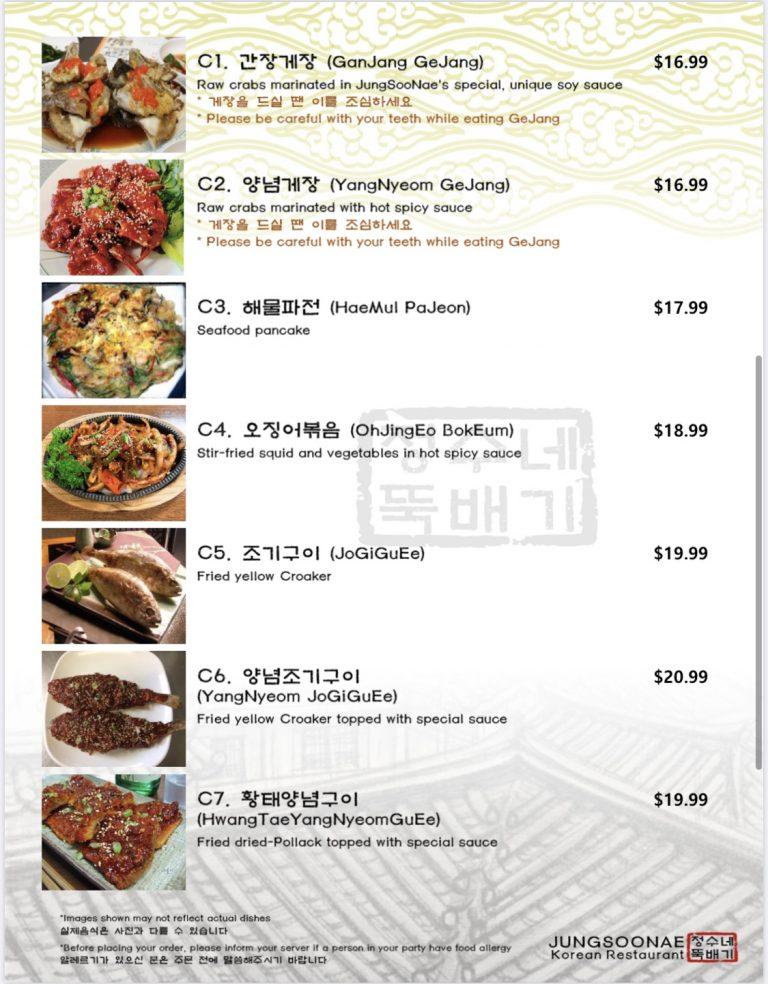 Finch JungSooNae menu 2020 pg4