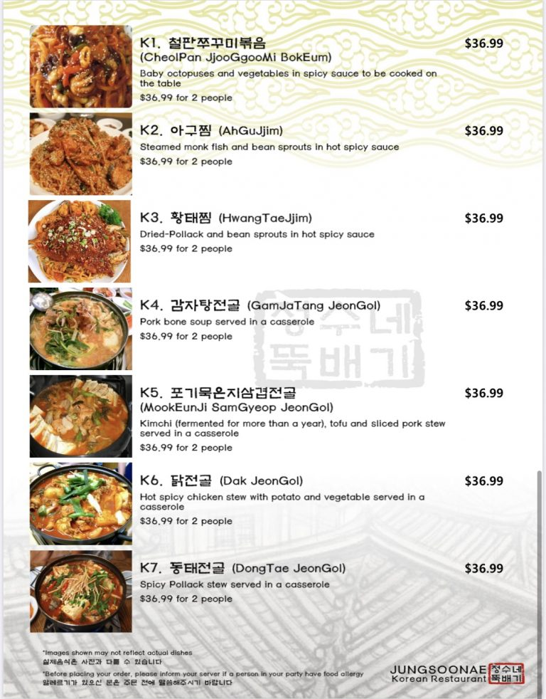 Finch JungSooNae menu 2020 pg5