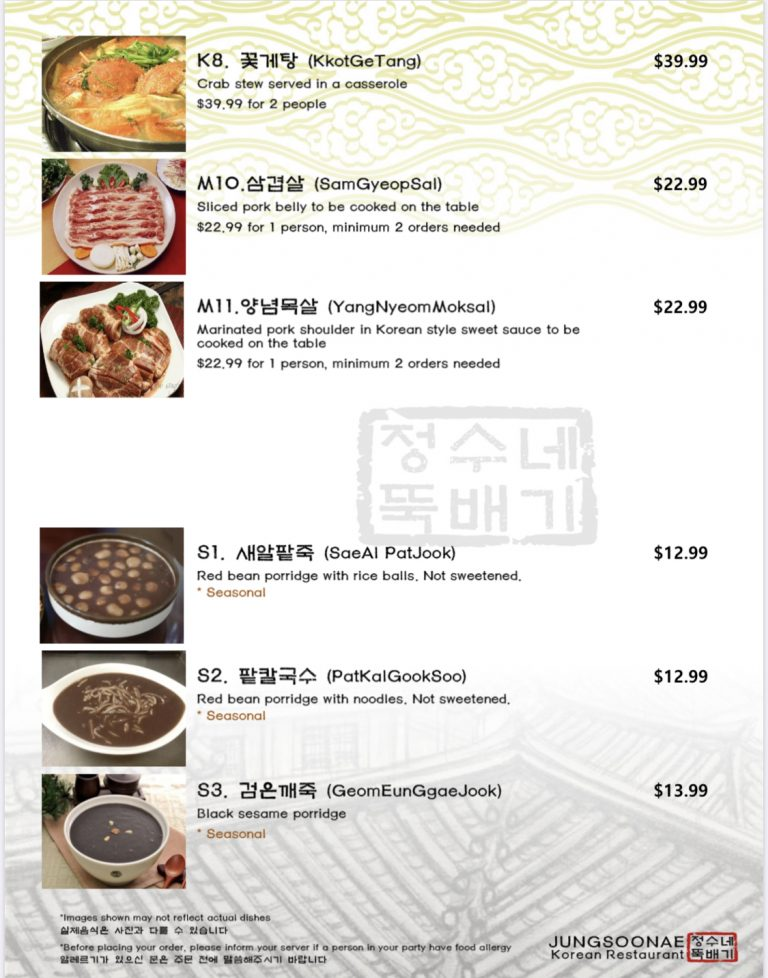 Finch JungSooNae menu 2020 pg6