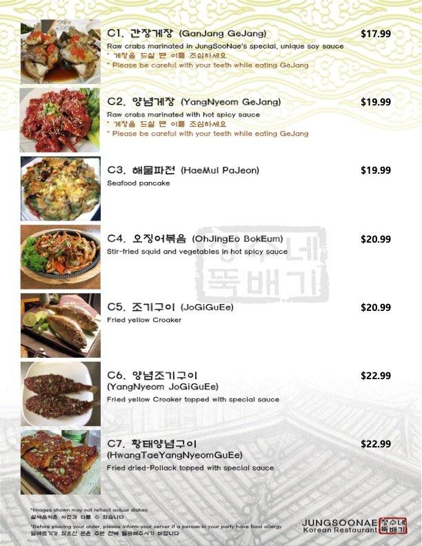 jungsoonae menu 2021-4